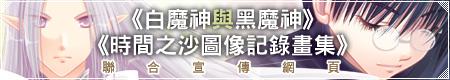 20130207144433.jpg